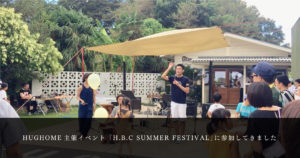 H.B.C SUMMER FESTIVAL2018