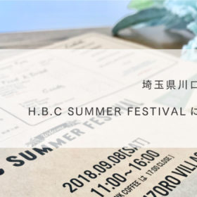 H.B.C SUMMER FESTIVAL