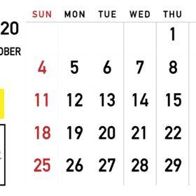 2020年10月休業日