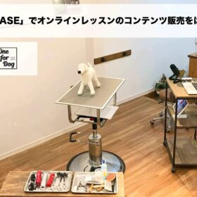One for Dog BASE店