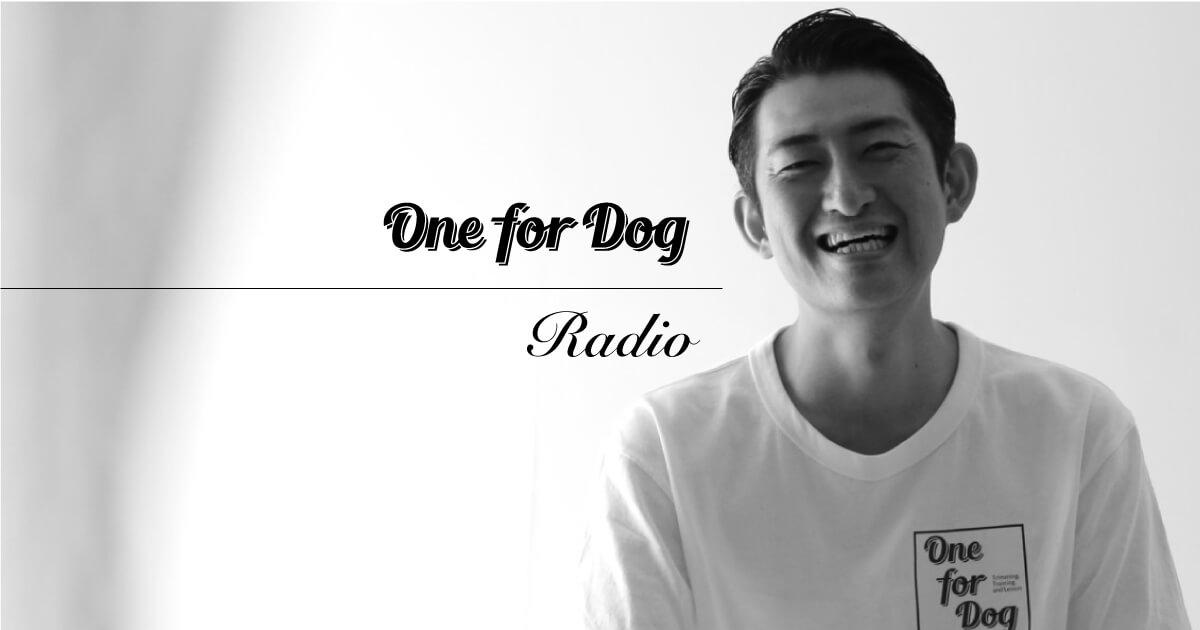 One for Dog Radio